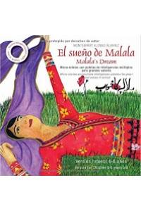 El sueño de Malala (infantil)